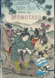 Japanese-Fairy-Tales